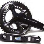 drp stages power meter